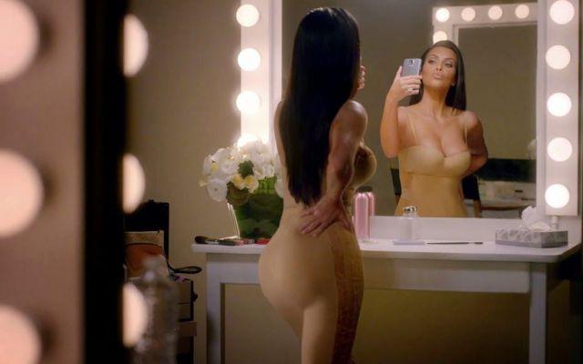 Makijaż a'la Kim Kardashian